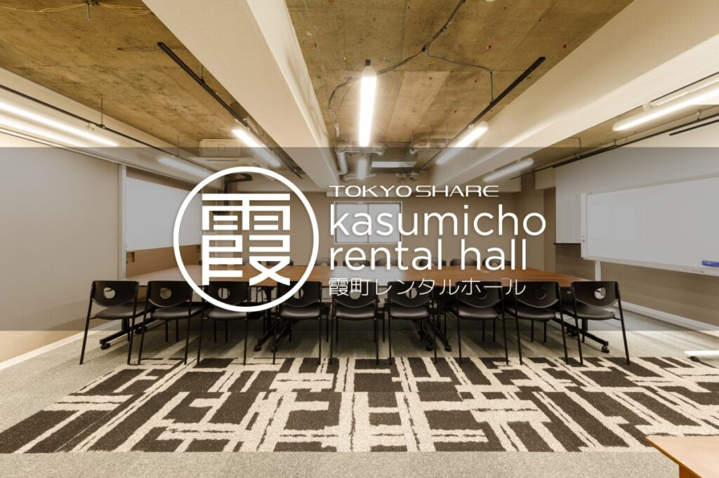 kasumicho 2