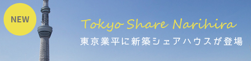 sh_banner01