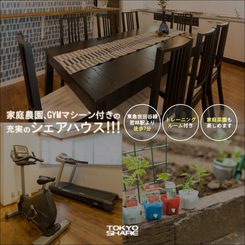 tokyoshare_1080x1080_b