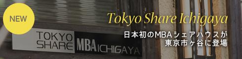 TOP内市ヶ谷バナー3_150925
