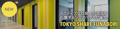 TOP内船堀バナー3_150925