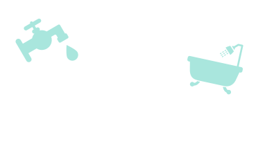 水回りの清掃が不要