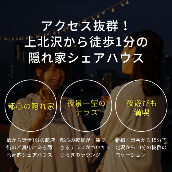 kamikita_sp (1)